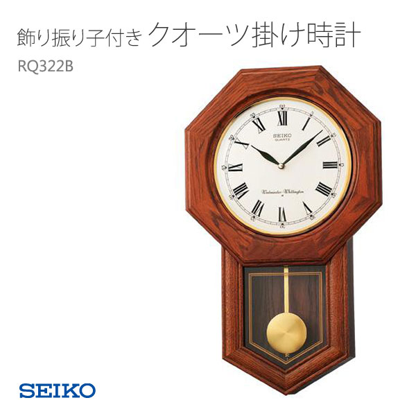 Jp Mania Rakuten Seiko Wooden Frame Wall Clock With