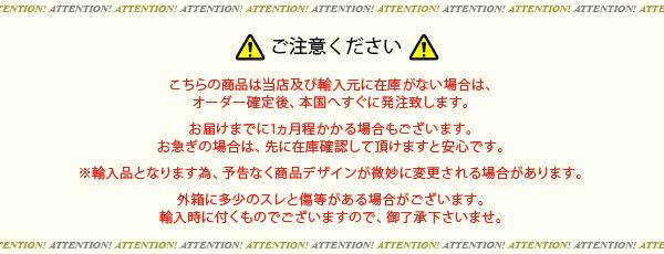 ご注意ください。