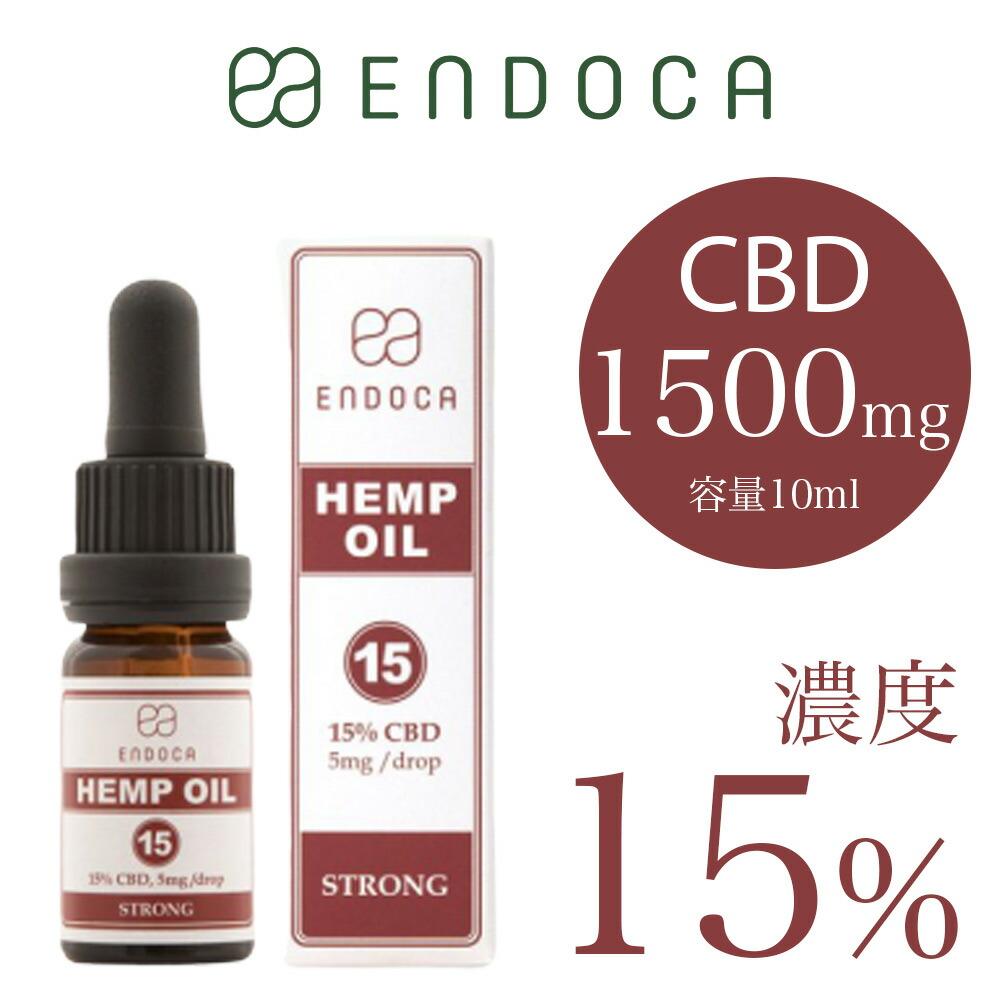 CBD オイル 1500mg 容量10ml 濃度15% ENDOCA エンドカ oil 高濃度 不眠 ストレス リラックス 快眠 リキッド