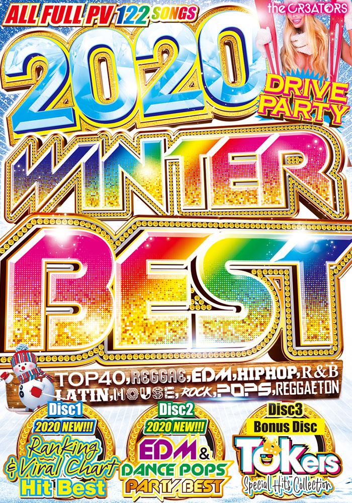 洋楽DVD オールジャンルランキング EDM ダンスチューン TikTokパーティーヒット 2020 Winter Best - the CR3ATORS 3DVD