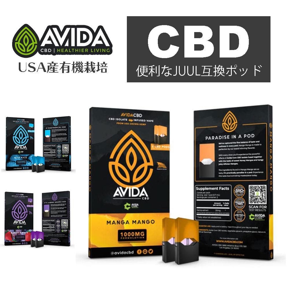 CBD JUUL 互換 ポッド 1000mg 2個入 電子タバコ Juul Compatible Pods ジュール リキッド オイル oil