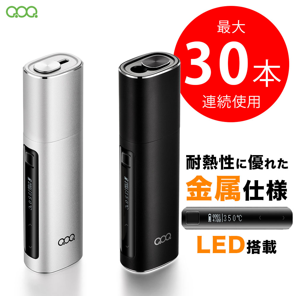 アイコス 互換機 (クーポン利用で200円OFF) iQOS 互換 加熱式タバコ 本体 電子タバコ QOQ honor max 2400mAh 最大30本連続 ランキング 人気