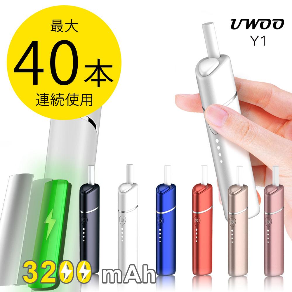 アイコス 互換機(クーポン利用で200円OFF) iQOS 互換 加熱式タバコ 本体 電子タバコ UWOO - Y1 3,200mAh 最大40本連続 ユーウー 温度調節 人気 ランキング