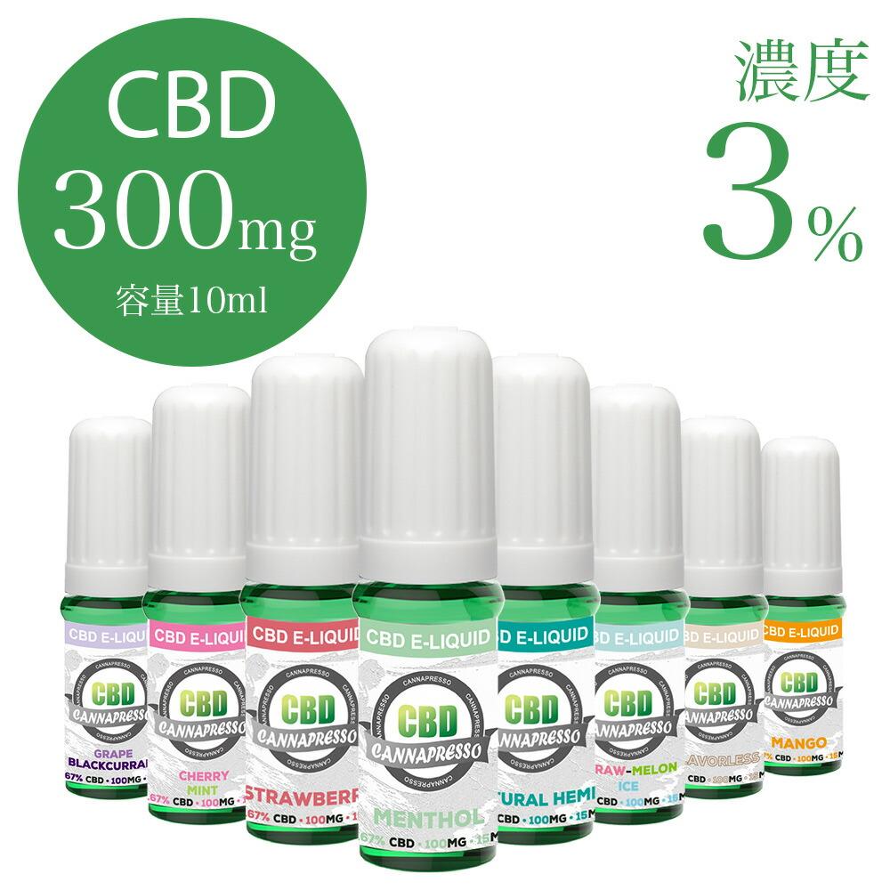 CBD リキッド 300mg 高濃度 CANNAPRESSO カンナプレッソ 10ml CBD 電子タバコ オイル oil