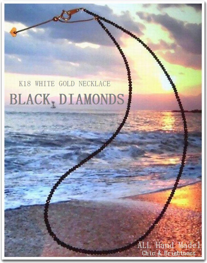 ブラックダイアモンドネックレス