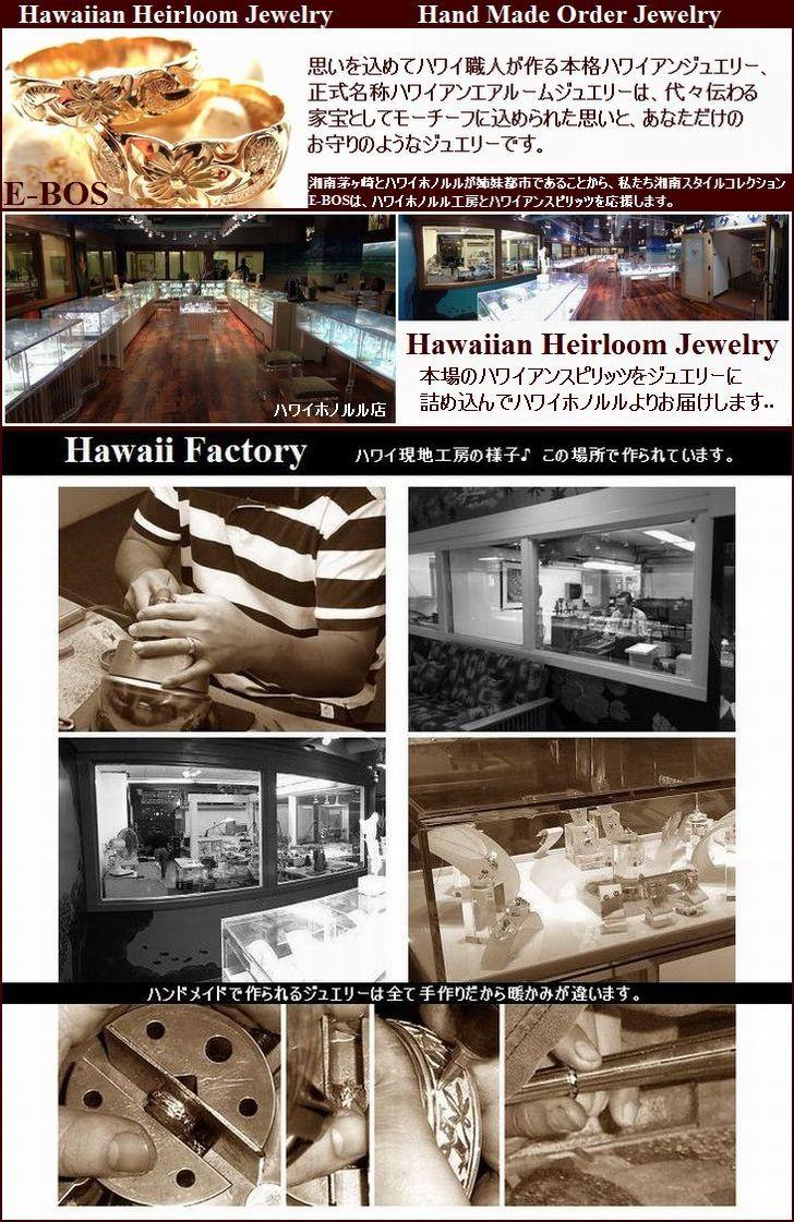 ハワイアンジュエリー 本格 オーダーメイドリング ハワイホノルル工房 K14 K18 手彫り