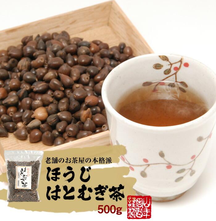 Dieters Tea : Halflifetr.info
