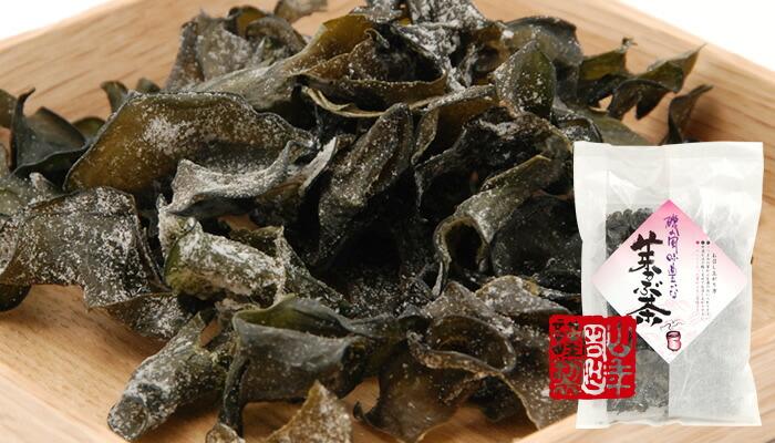高濃度 茶カテキン 650mg含有 カテキン茶
