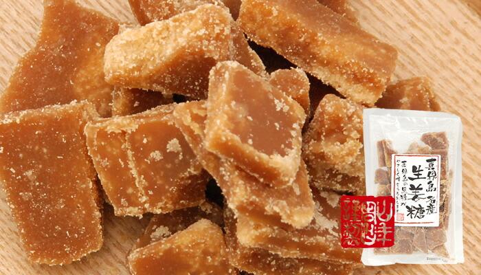 クセもなく、食べやすい黒砂糖 喜界島生黒糖