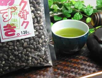 カテキン茶650
