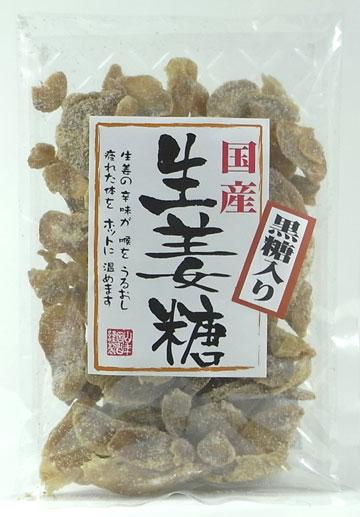 スライス生姜糖の通販