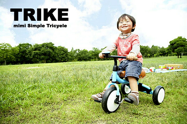 OTOMO(RAYCHELL)TRIKE(トライク) mimi Simple Tricyele 三輪車