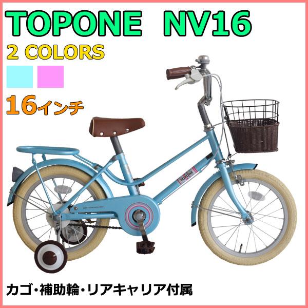 16インチ子供用自転車
