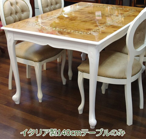 155533baa90a3 Product made in table four dining table Italy furniture Italy inlay import  furniture import antique gorgeousness high quality direct import for four  tree ...