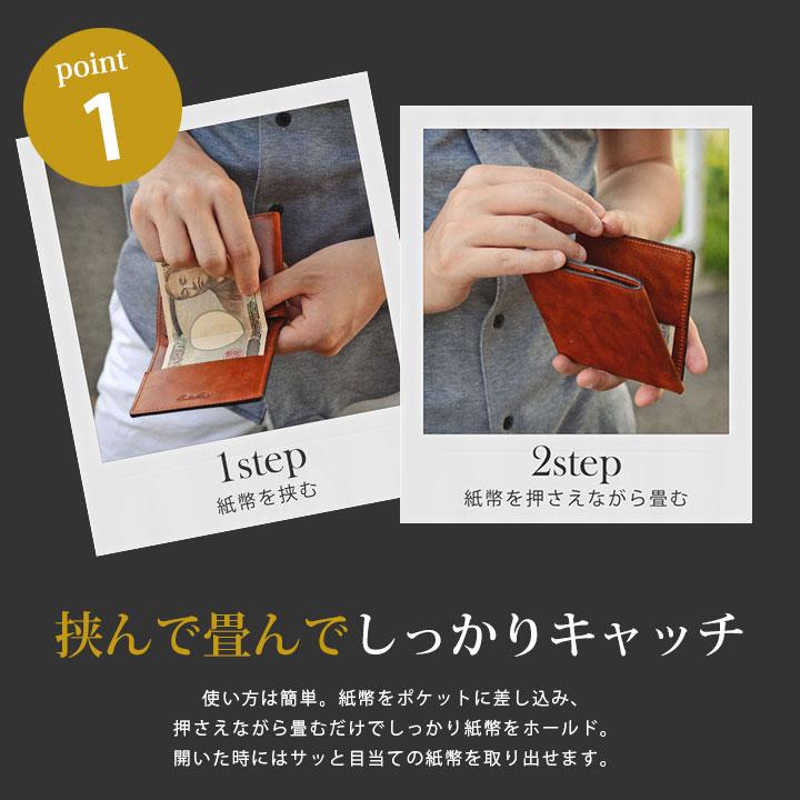 マネークリップ 革 札ばさみ 日本製