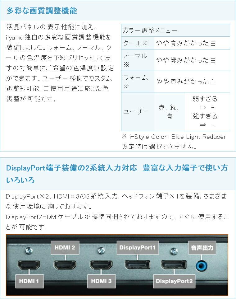 【新品】 5120x2880 【送料無料】 IPS液晶モニター × 27型 スイーベル可能スタンドモデル 27インチ 2 HDMI × ワイド マーベルブラック グレア チルト/ 広視野角 iiyama 5K 3 HDCP (光沢) XB2779QQS-S1 DisplayPort IPS液晶ディスプレイ 130mm昇降/