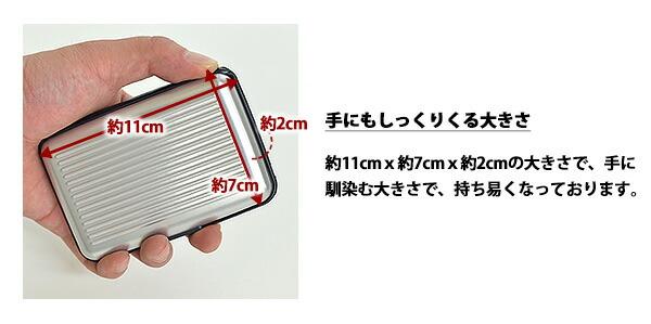 カードケース アルミニウム ワンタッチ クレジットカード入れ カードホルダー 11色 名刺入れ 蛇腹式(ジャバラ) ビジネス クレジットカード