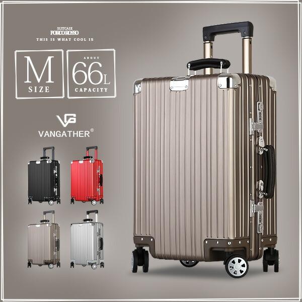 Dandanplus アルミ スーツケース キャリーケース旅行かばん 旅行バッグ 20インチ 3~4泊用 おしゃれ シルバー ブラック ローズレッド シャンパン