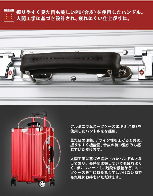 Dandanplus アルミ スーツケース キャリーケース旅行かばん 旅行バッグ 20インチ 3〜4泊用 おしゃれ シルバー ブラック ローズレッド シャンパン