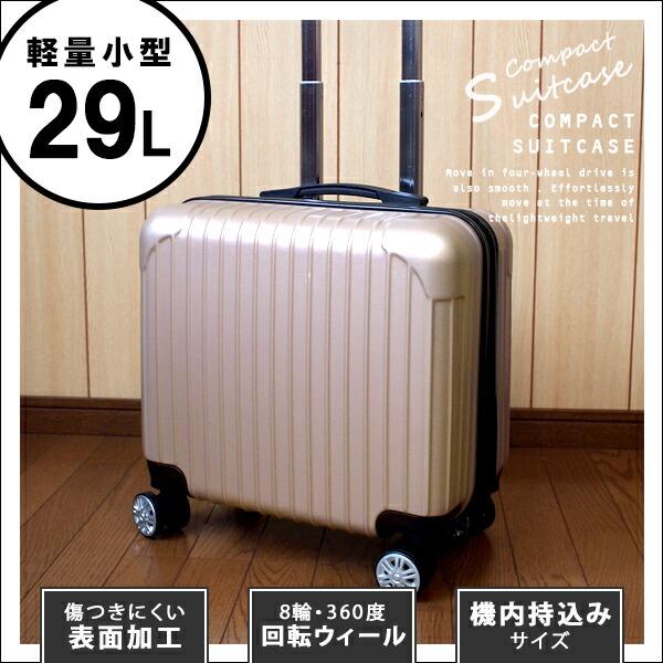 スーツケース用はかり