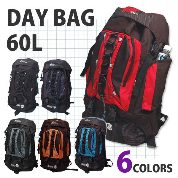 e21335b7693 e-do: Backpack for the emergency takeout bag emergency for the large ...