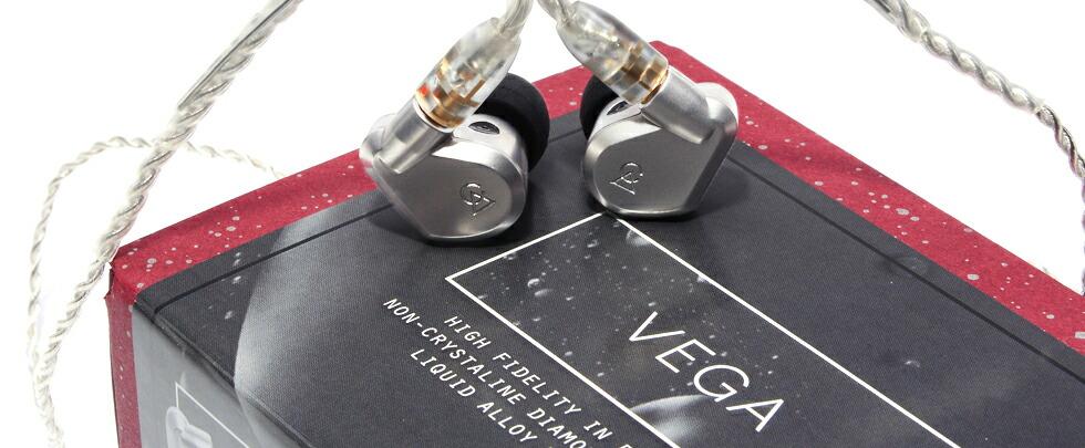 Campfire Audio VEGA 高音質カナル型イヤホン