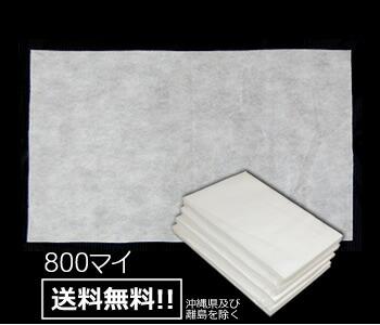 使い捨て不織布ピロカバー(200枚入) 4包セット