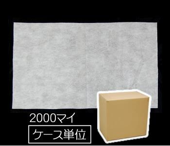 使い捨て不織布ピロカバー(2000枚入)