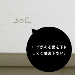 soil_bathmat_3.jpg