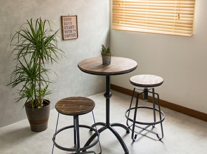 Natal (テーブル コーヒーテーブル カフェテーブル センターテーブル 西海岸 北欧 モダン レトロ アンティーク ビンテージ ヴィンテージ  男前 塩系 インテリア カフェテイスト スチール  おしゃれ) コーヒーテーブル