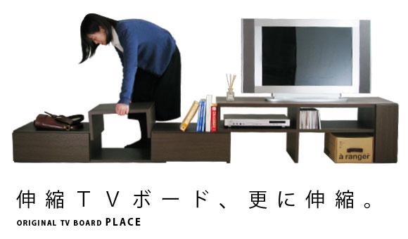 wstvb_place_00.jpg