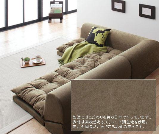 Low Sofas Height Sofa Set With Low Height Lapis Lazuli