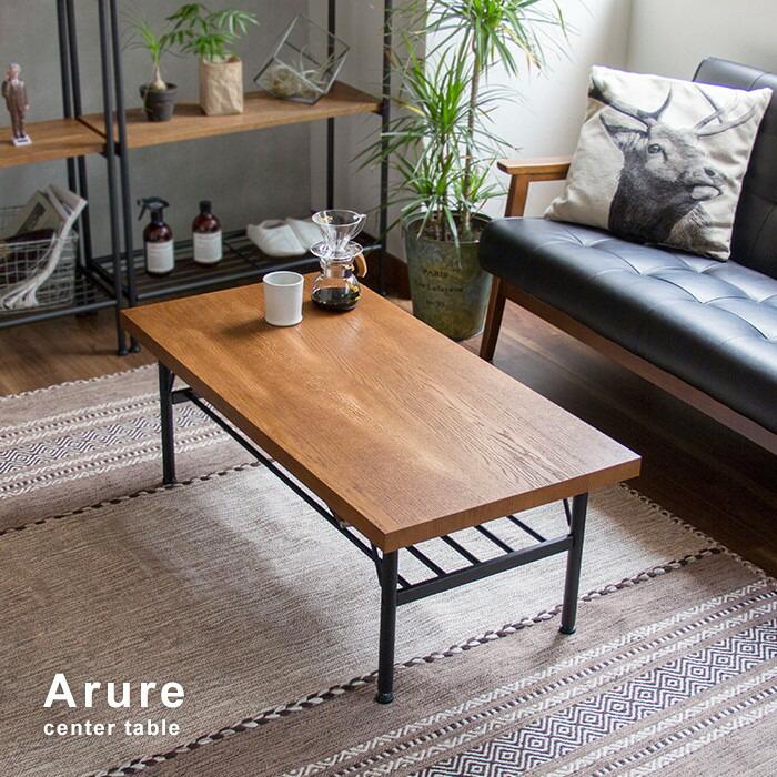 リビング table 家具 フリーテーブル リビングテーブル テーブル