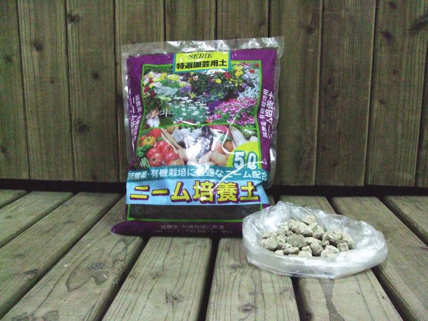 鉢植え 用土