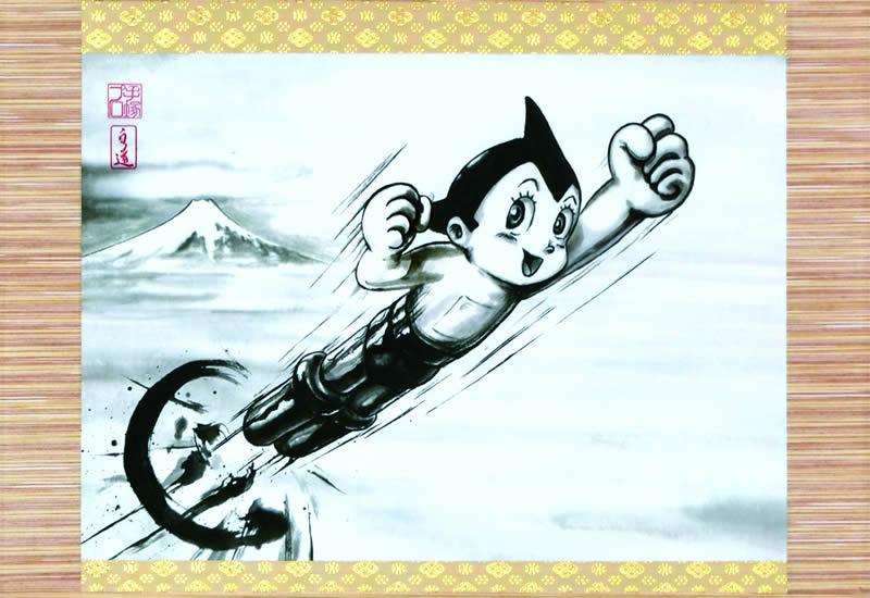 手塚治虫生誕90年記念掛軸(限定版)鉄腕アトム