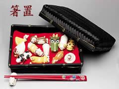 吉村楽入 箸置