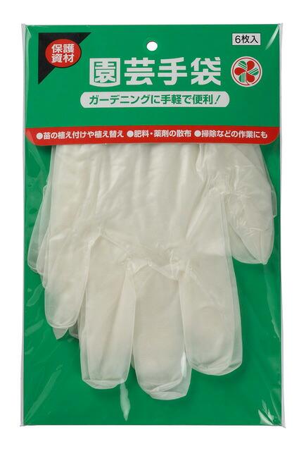 園芸手袋 6枚入