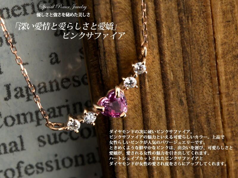 ピンクサファイア ダイヤモンド ネックレス 送料無料