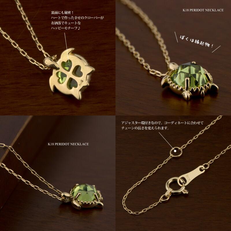 ハートモチーフダイヤモンドネックレス