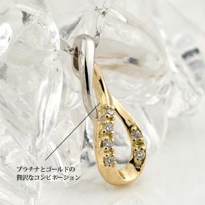 k18プラチナダイヤモンドネックレス