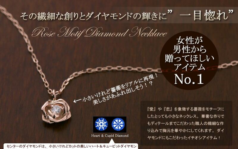 薔薇モチーフ フラワー ダイヤモンドネックレス