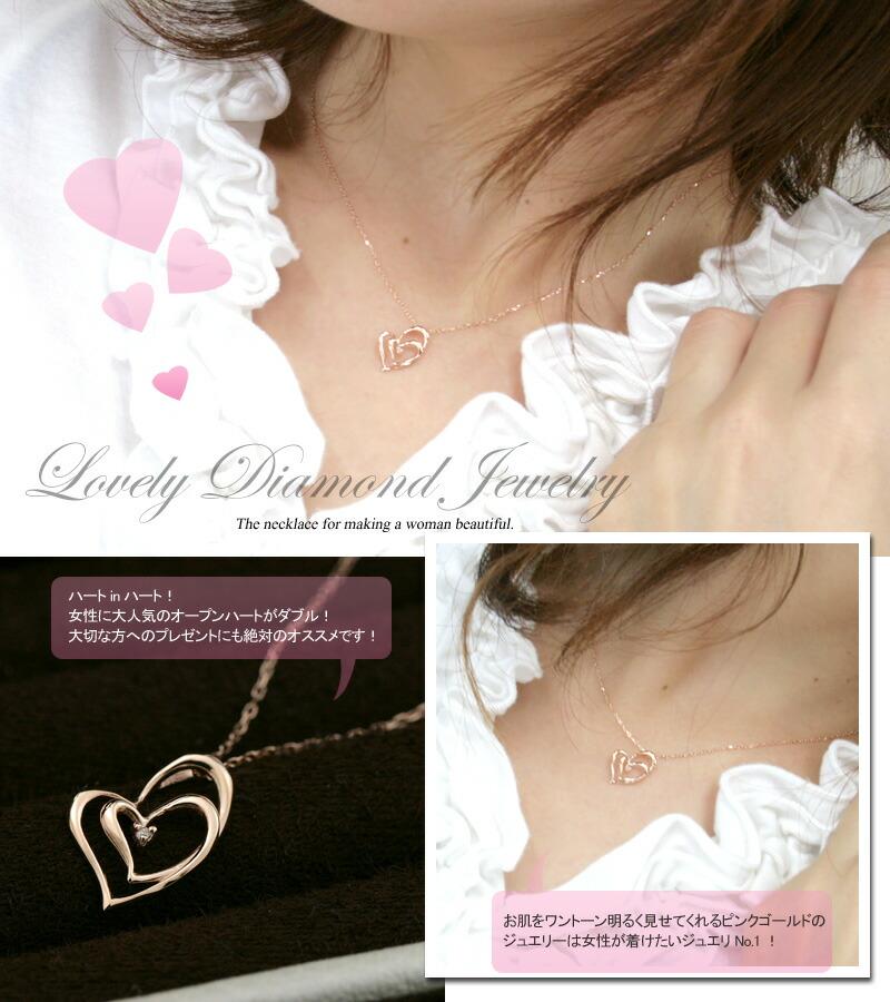 ハートが可愛いピンクゴールドネックレス K10PG 天然ダイヤモンド