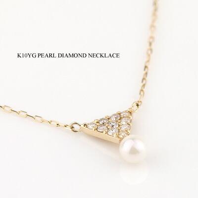 ベビーパール がダイヤモンドからの雫のよう ネックレス