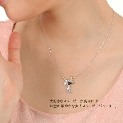 SNOOPY PEANUTS PENDANT NECKLACE ACCESARRY Star d'or Wishing Star