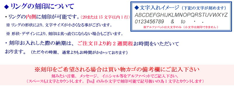 fefe-kokuin_r2.jpg