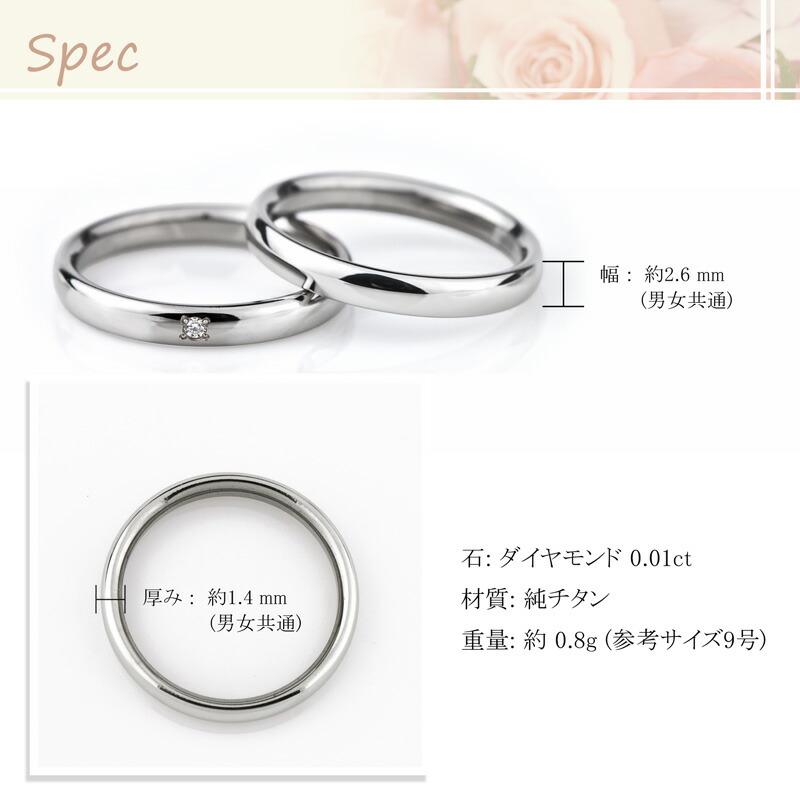 マリッジリング 結婚指輪 チタン
