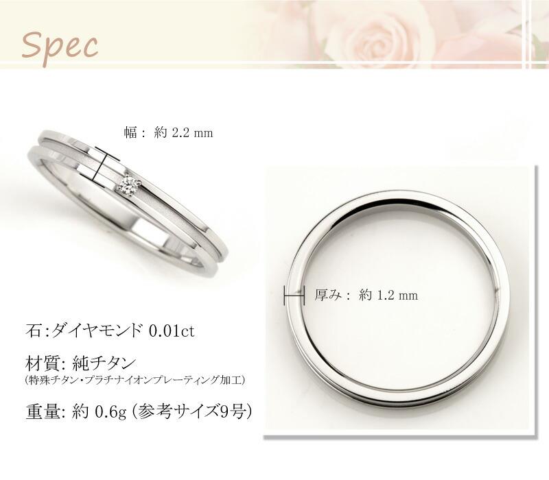 結婚指輪 イオンプレーティング コーティング