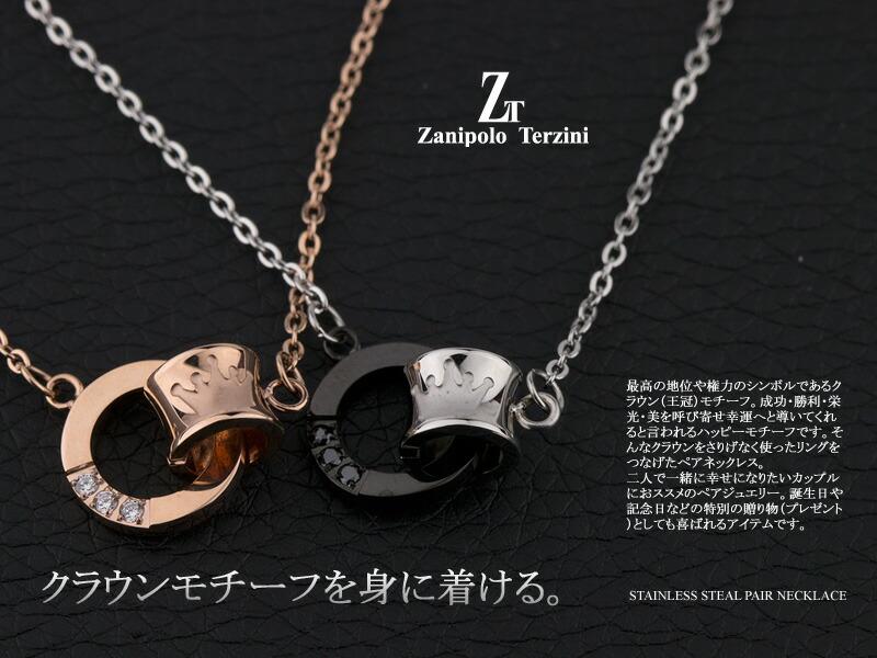 イタリアンテイストなスーツスタイルの為に生れた【Zanipolo Terzini(ザニポロ・タルツィーニ)】(ステンレスジュエリー・ステンレスアクセサリー)ペアアクセ、ペアブレスレット、ペアジュエリーをお探しならこれ