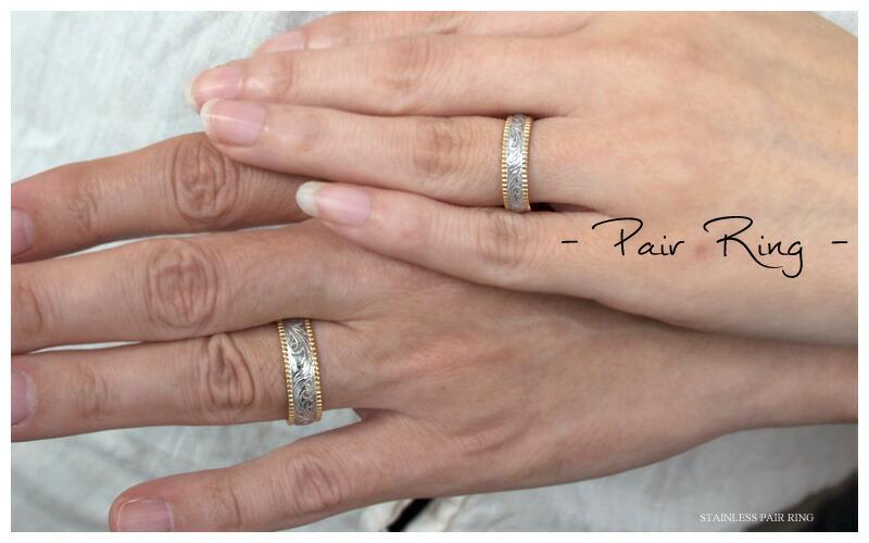 人気のペアリング指輪ハワイアンジュエリー