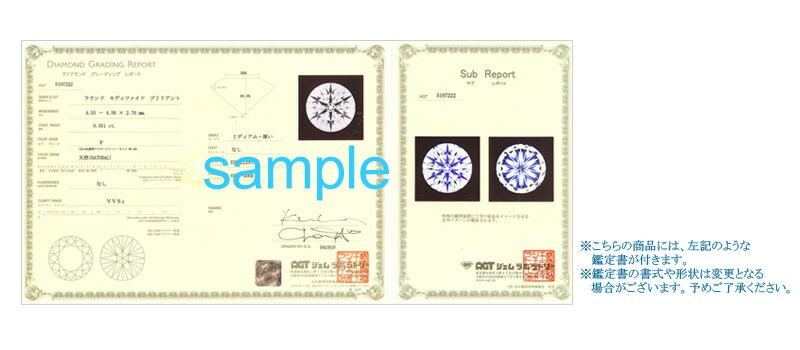 鑑定書付 雪の結晶ダイヤモンドの証明 6つのアローが確認できる 天然ダイヤモンド